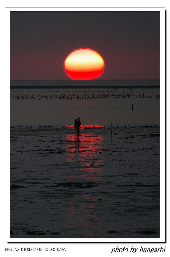 新竹風情海岸...天長地久!