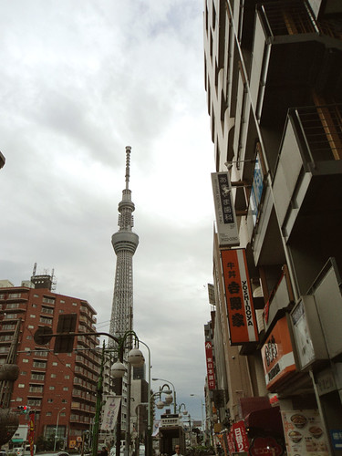Look! That's Skytree