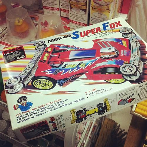 Tuning 4WD Super Fox ARII 3.5:1ギア、8ローラーの凄い奴。欲しいw #mini4wd