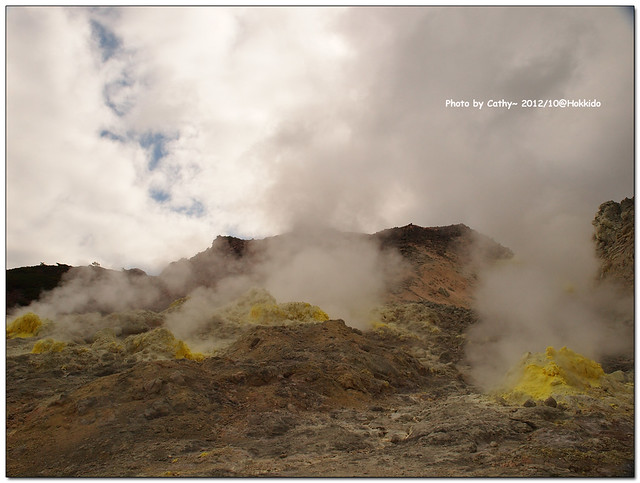 硫磺山-11
