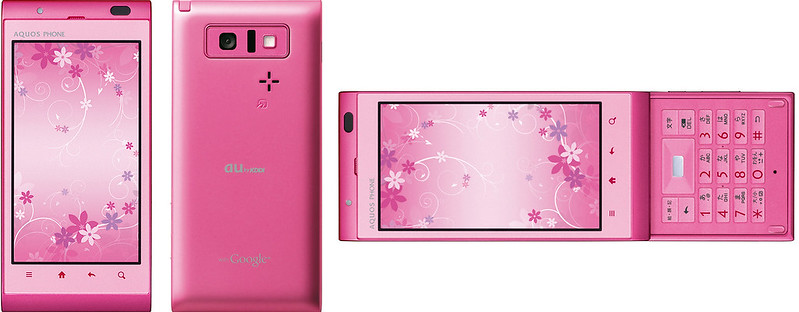 AQUOS PHONE IS11SH 実物大の製品画像