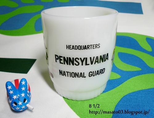 Fire King Pennsylvania National Guard coffee mug 2