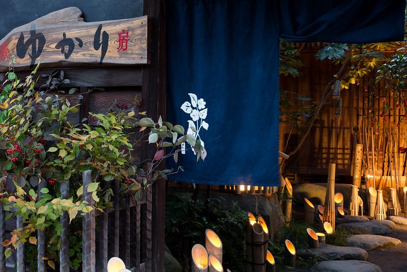 たまゆら舞台探訪 竹原 憧憬の路#104