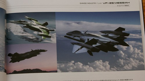 Variable Fighter Master File - VF-25 MESSIAH - 13