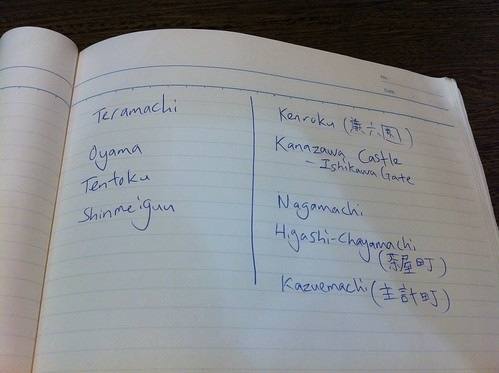 Drawing up a list of places to visit in Kanazawa