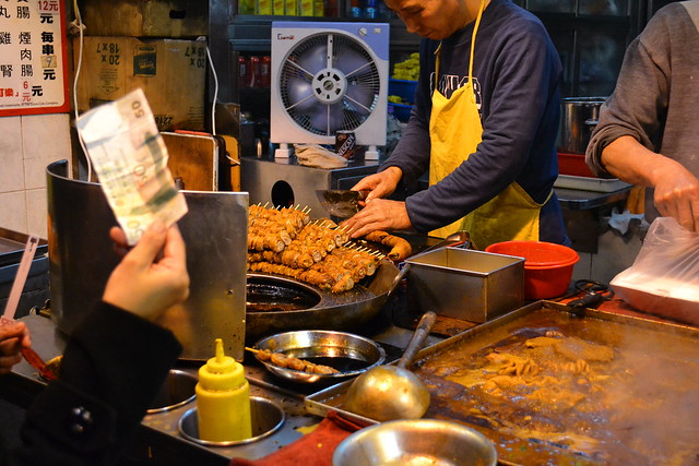 Fried pork intestine (炸大腸)