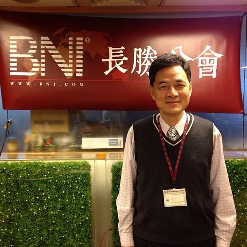 BNI長勝分會:八分鐘分享,保險達人羅平 by bangdoll@flickr