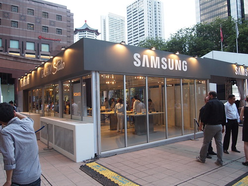 Samsung Mobile PIN Launch