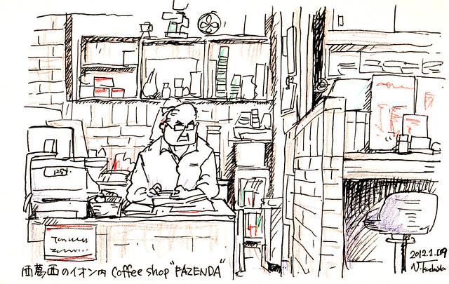 西葛西のイオン内の喫茶店 FAZENDA