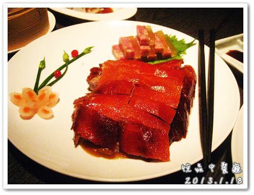 130118-鵝肝脆皮乳豬