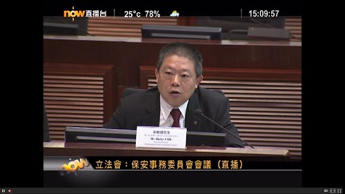 20130205_保安事務委員會_監警會秘書長朱敏健