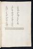 Second colophon in Gaza, Theodorus: Grammatica introductiva [Greek]