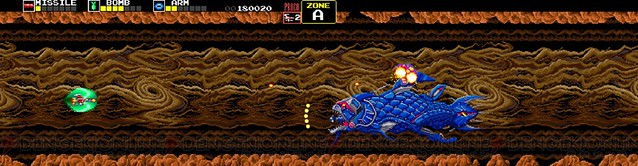 arcadearchives_02_cs1w1_800x208