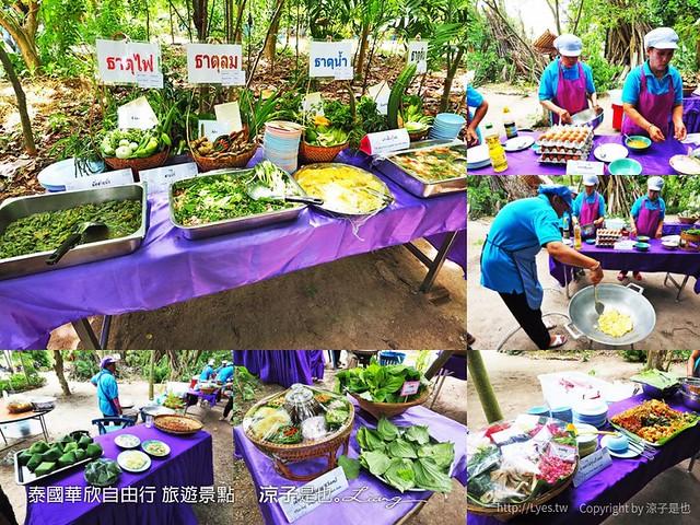 泰國華欣自由行 旅遊景點 6
