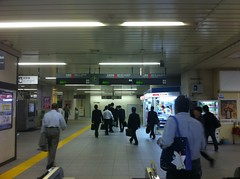 Train lines our in Chiba disrupted by that last quake.