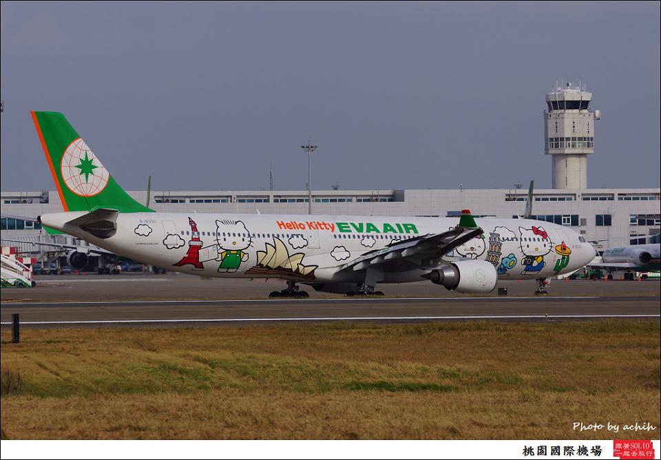 EVA Air / B-16333 / Taiwan Taoyuan International Airport