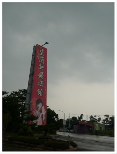 20121007-111