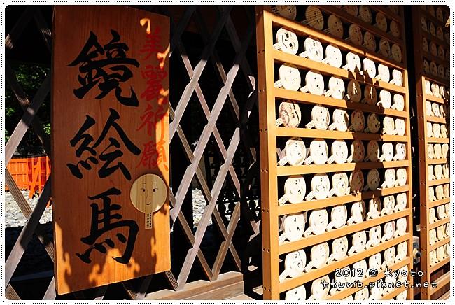 下鴨神社 (21).jpg