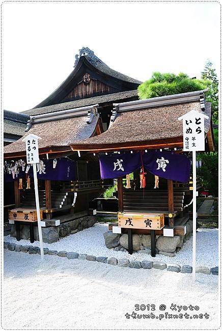 下鴨神社 (24).jpg