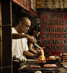 New Taipei City - Danshui Street Chinese Sausage 4