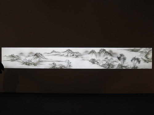 Xu Bing: Background Story