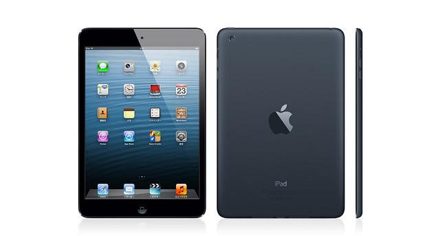 iPadの選び方02