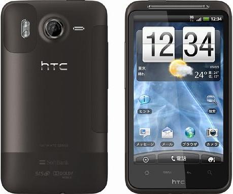 HTC Desire HD 001HT 実物大の製品画像