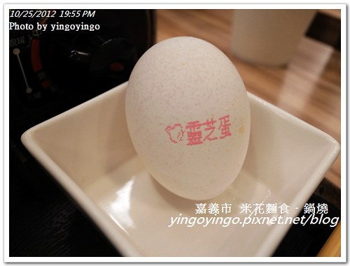 嘉義市_米花麵食鍋燒20121025_R0080432