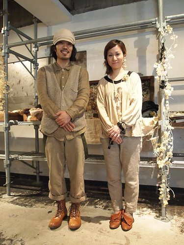 Mori Boy - boy + girl