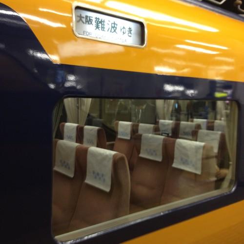 近鉄特急大阪難波行き by haruhiko_iyota