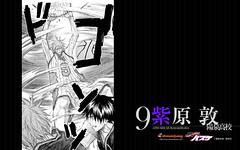 130104(1) - 漫畫《影子籃球員》連續32天贈送球星壁紙! 紫原敦【8日更新】