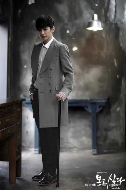 I Miss You (Yoo Seung Ho lakonkan watak Kang Hyung Joon) 2