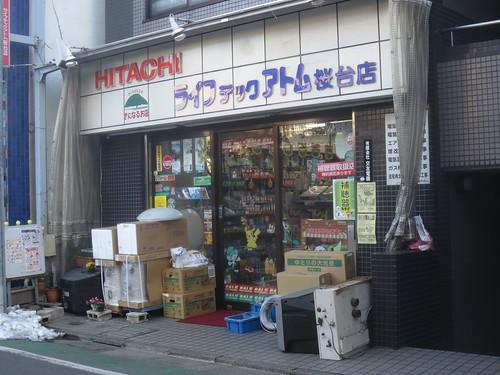ライフテックアトム(桜台)