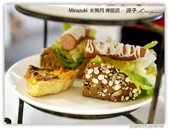 Minazuki  水無月 博館店 4