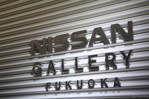 NISSAN GALLERY FUKUOKA