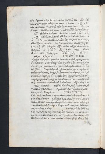 Manuscript insertion in Gaza, Theodorus: Grammatica introductiva [Greek]