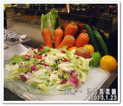 130123-生菜沙拉