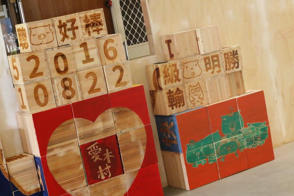 嘉義市順益檜木觀光工廠 (24)