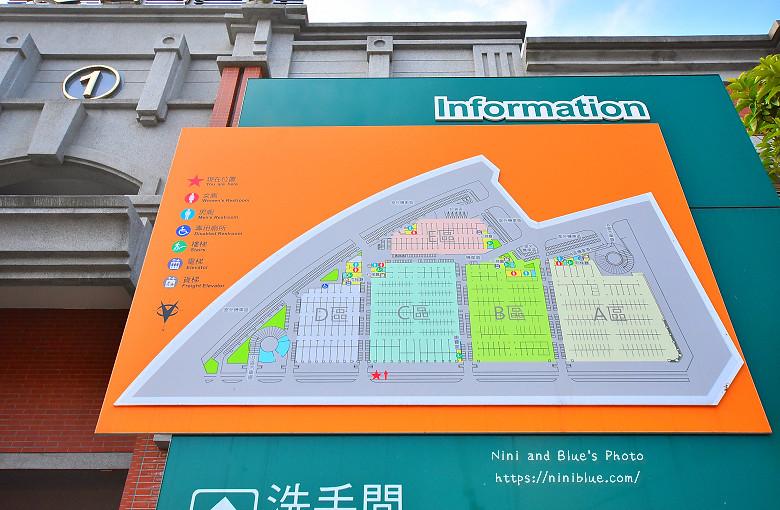 台中新建國市場火車站14