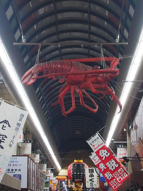 黑門市場的裝飾 - 龍蝦