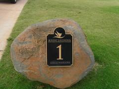 Kauai Lagoon Golf Club 397