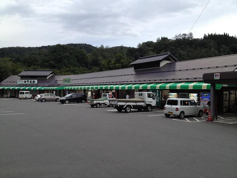 道の駅信州新町に到着