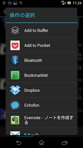 Screenshot_2012-10-14-11-24-24