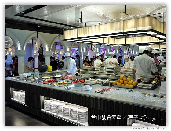 台中 饗食天堂 34