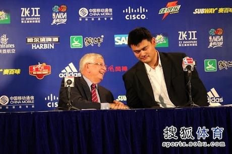 October 14th, 2012 - Yao Ming and David Stern hold a press conference in Shanghai