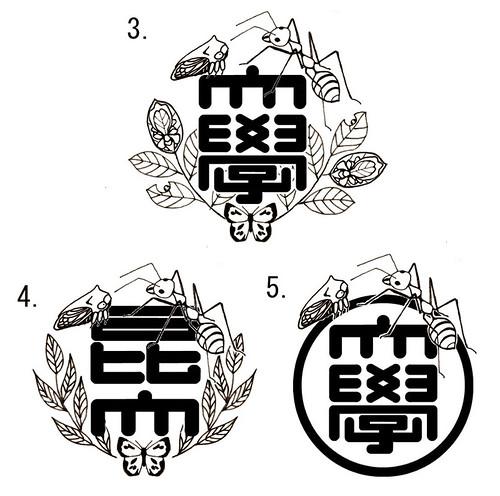 昆大ロゴ案2