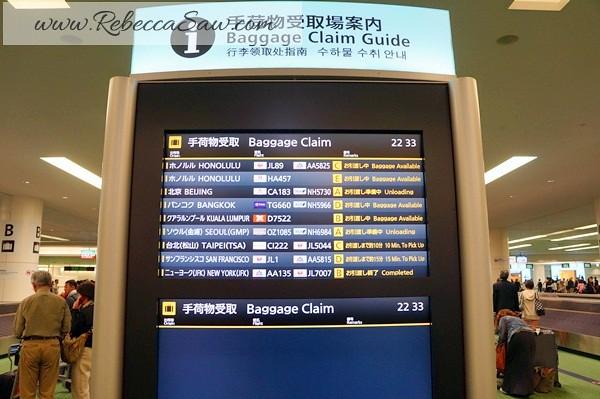 haneda airport japan - rebecca saw japan trip with airasia  (10)