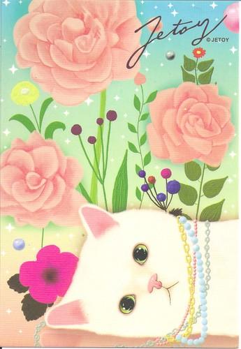 Jetoy Pink Rose