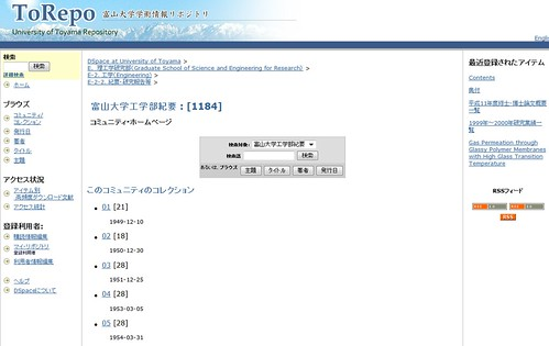 utomir.lib.u-toyama.ac.jp