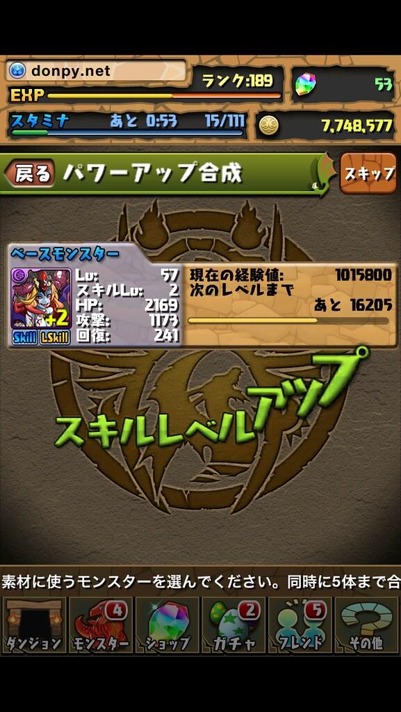 20121030000707